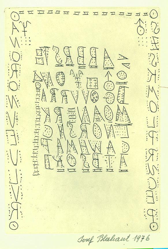 Josef Blahaut, Schrift ARBRST..., 1976 © Privatstiftung – Künstler aus Gugging