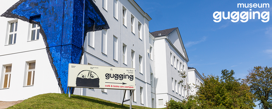 MuseumGugging_Aussenansicht.jpg