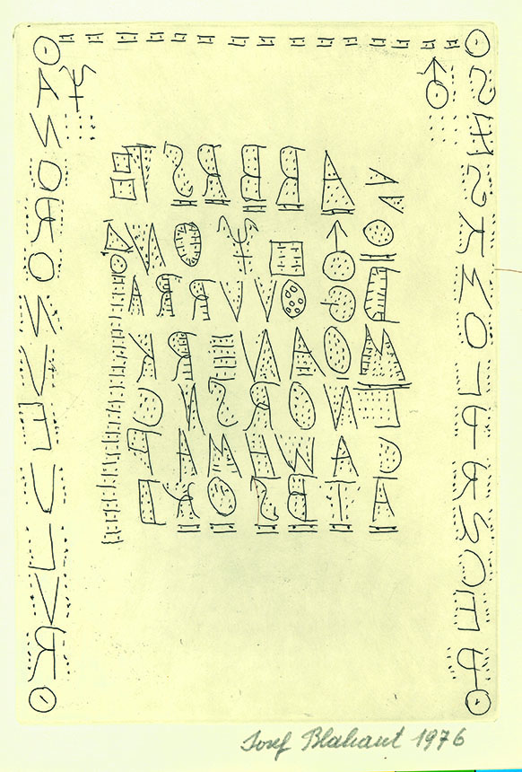 Josef Blahaut, Letterin ARBRST..., 1976 © private foundation - artists from gugging